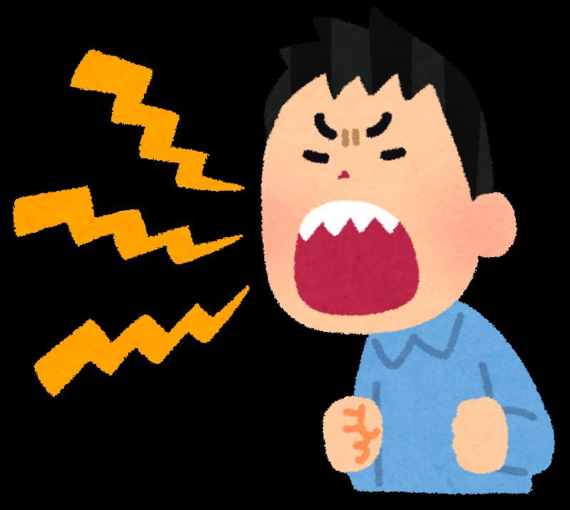 田巻華月 新潟のフリーアナウンサーとしてテレビ・ラジオの出演、司会、講演、研修      声は人なり 言葉は人格なり