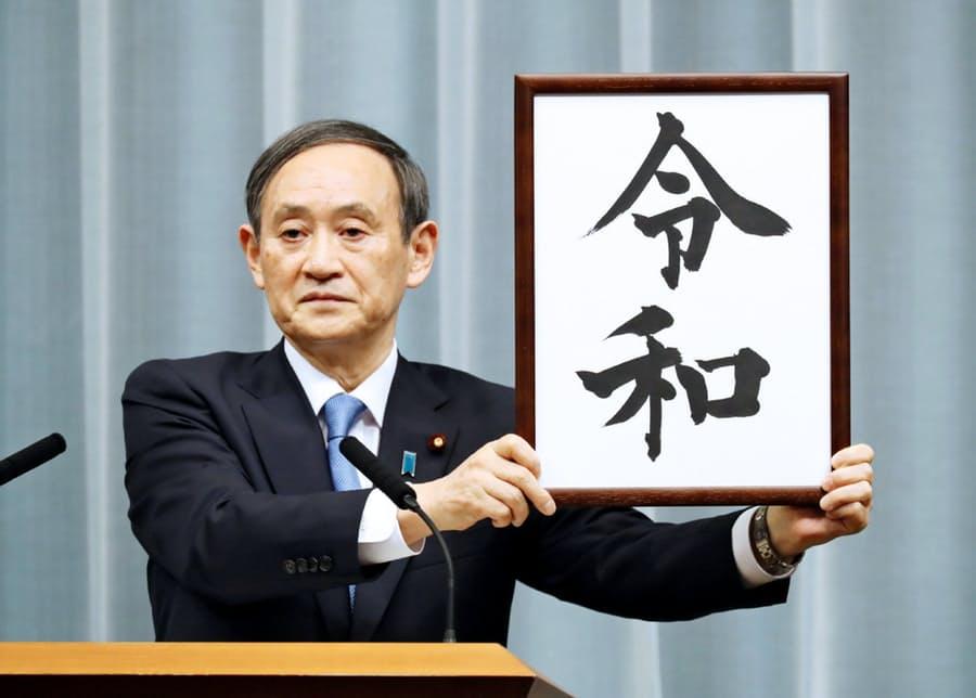 大臣 第 内閣 総理 99 代